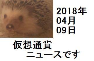 f:id:ton96O:20180409062505j:plain