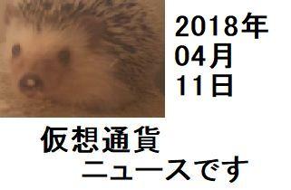 f:id:ton96O:20180410232806j:plain