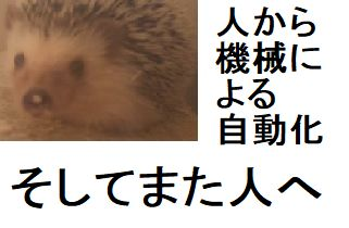 f:id:ton96O:20180420080822j:plain