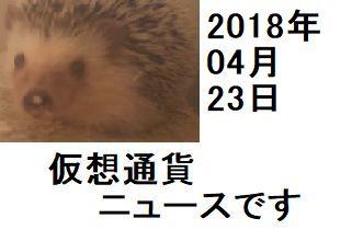 f:id:ton96O:20180423064016j:plain