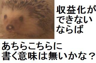 f:id:ton96O:20180425021248j:plain