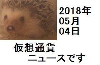 f:id:ton96O:20180504232421j:plain