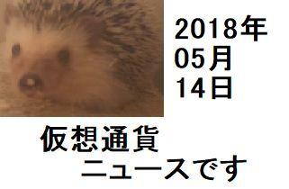 f:id:ton96O:20180514043638j:plain