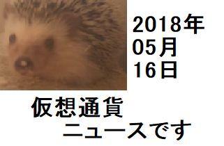 f:id:ton96O:20180515222635j:plain