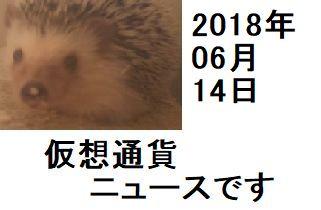 f:id:ton96O:20180613204626j:plain