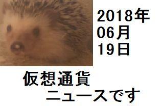 f:id:ton96O:20180618213048j:plain