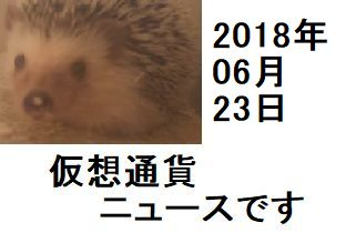 f:id:ton96O:20180622231926j:plain