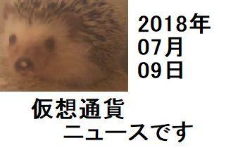 f:id:ton96O:20180708141629j:plain