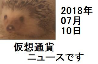 f:id:ton96O:20180709204656j:plain