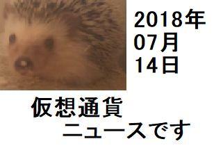 f:id:ton96O:20180713080703j:plain