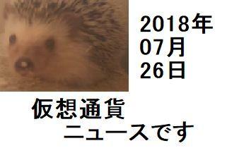 f:id:ton96O:20180725000420j:plain