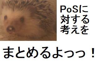 f:id:ton96O:20180727183957j:plain