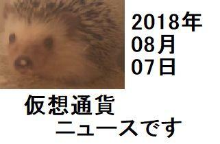 f:id:ton96O:20180806000048j:plain