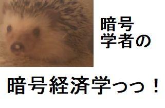 f:id:ton96O:20180808203050j:plain