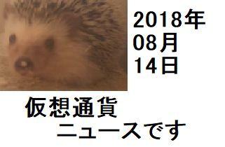 f:id:ton96O:20180813000126j:plain