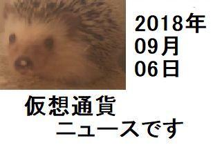 f:id:ton96O:20180905000035j:plain