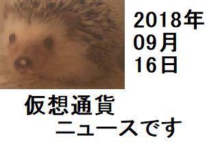 f:id:ton96O:20180915000319j:plain