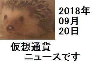 f:id:ton96O:20180919000131j:plain