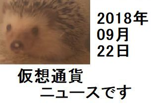 f:id:ton96O:20180921000122j:plain