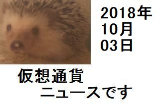 f:id:ton96O:20181002000105j:plain