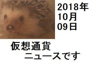 f:id:ton96O:20181008000236j:plain