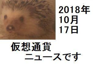 f:id:ton96O:20181016000317j:plain