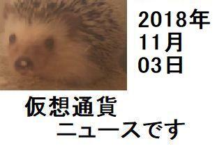 f:id:ton96O:20181102000112j:plain