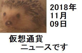 f:id:ton96O:20181108000321j:plain