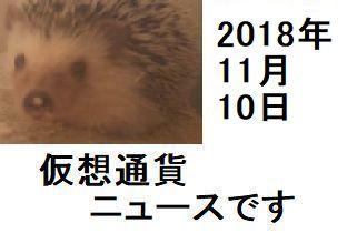 f:id:ton96O:20181109000558j:plain