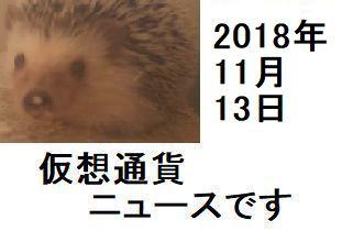 f:id:ton96O:20181112000302j:plain