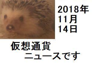 f:id:ton96O:20181113000407j:plain