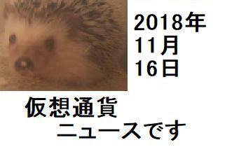 f:id:ton96O:20181115000222j:plain