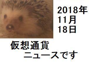 f:id:ton96O:20181117000040j:plain