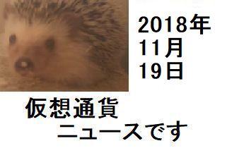 f:id:ton96O:20181118000536j:plain