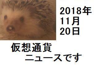 f:id:ton96O:20181119000922j:plain