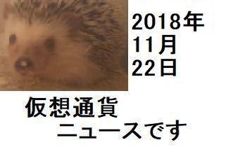 f:id:ton96O:20181121000242j:plain