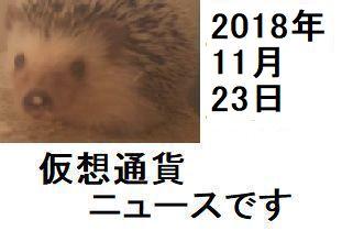 f:id:ton96O:20181122000151j:plain