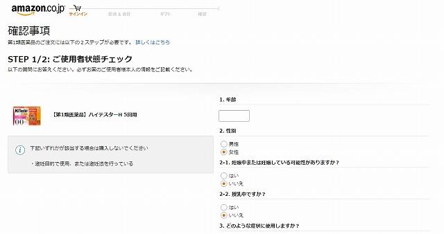 f:id:tonakaikaix:20170705115341j:plain