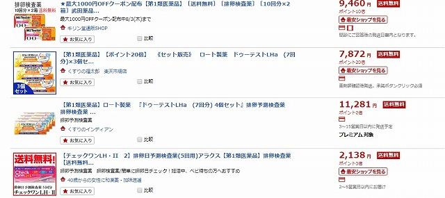 f:id:tonakaikaix:20170802101914j:plain