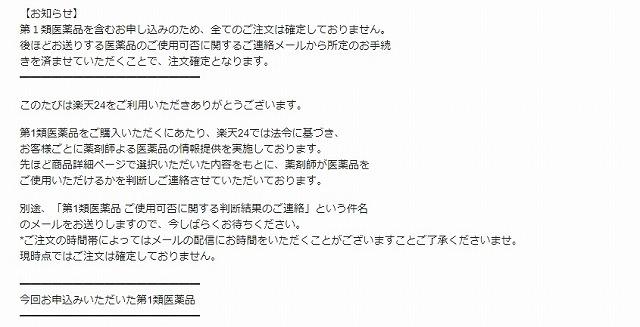 f:id:tonakaikaix:20170802103318j:plain