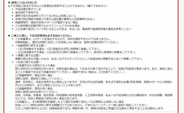 f:id:tonakaikaix:20170802104111j:plain