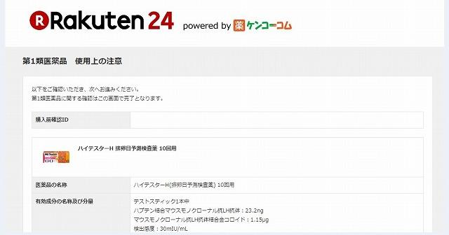f:id:tonakaikaix:20170802105015j:plain