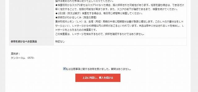 f:id:tonakaikaix:20170802105122j:plain