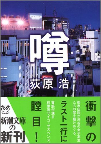 f:id:tonakaikun:20160921005821j:plain
