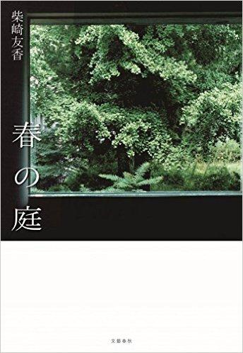 f:id:tonakaikun:20161013014154j:plain
