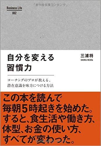f:id:tonakaikun:20161019231725j:plain