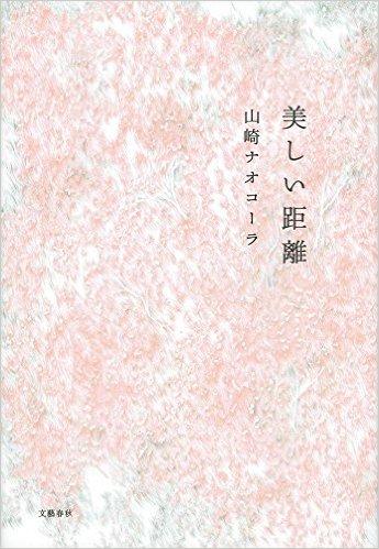 f:id:tonakaikun:20161117120258j:plain