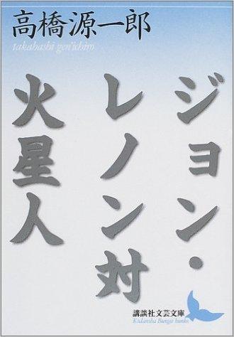 f:id:tonakaikun:20161117220019j:plain