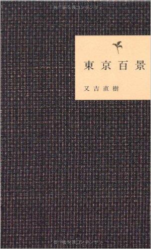 f:id:tonakaikun:20161205154749j:plain