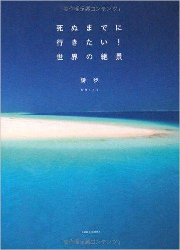 f:id:tonakaikun:20161211155238j:plain